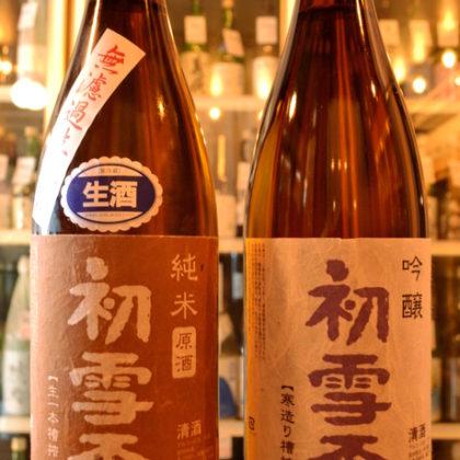 hatsuyukihai170712