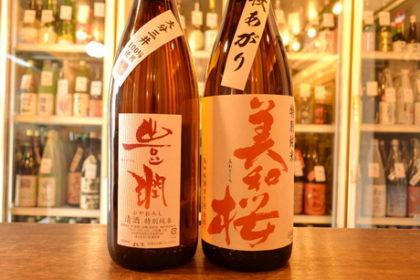 miwasakura170904